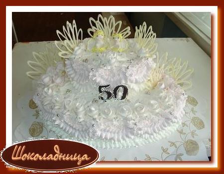 Торты на 50 лет лучшие торты
