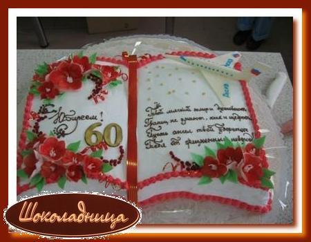 Поздравление с днем рождения брата с 50-летием